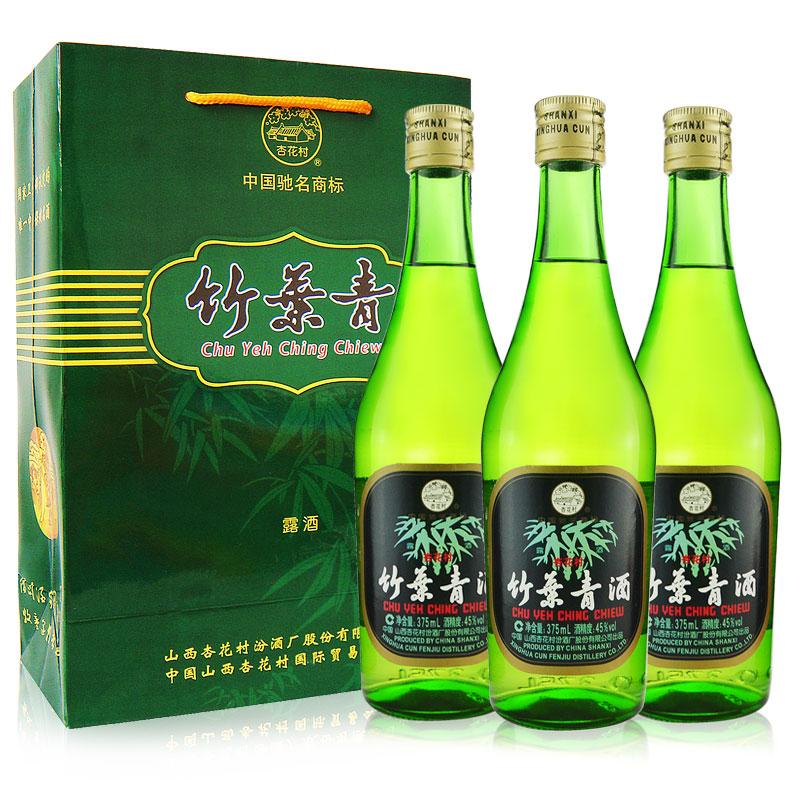 汾酒45度竹叶青酒475ml3瓶装