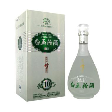 53度汾酒封坛15年十五年475ml 清香型高度纯粮食酒