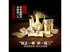 汾酒套装一套十酒杯一个酒壶举一反三商务瓷酒具-- 杏花村酒网