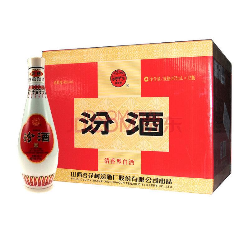 山西汾酒加盟为您提供山西汾酒加盟费多少钱,山西汾酒加盟条件等相关招商加盟信息.更多山西汾酒加盟信息尽在中国连锁网