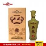 汾酒集团盛世典藏汾酒招商代理