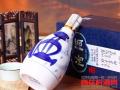 山西杏花村汾酒集团宝应地区总代理诚招合作伙伴