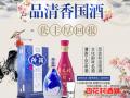 汾酒杏花村 | 清香型白酒,涵盖高中低端系列,自由换货代理无忧