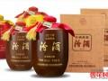 山西汾酒集团 汾酒杏花村,帮助你致富的白酒品牌