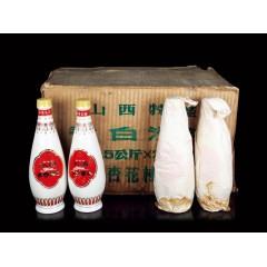 汾酒乳玻汾酒(瓷瓶)90年代中期出厂1994-1996年53度 500ml