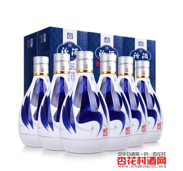 汾酒青花20