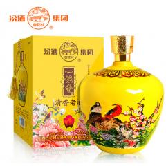 山西汾酒集团杏花村53度大坛白酒礼盒装送礼酒1.5L--