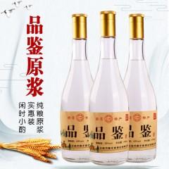 山西杏花村汾酒竹叶青产地汾酒品鉴酒500ml*3清香型白酒整箱特价--