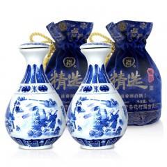 典藏原浆酒500ml*4清香型53度纯粮食高度白酒礼盒整箱特价高粱酒--