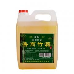 山西汾阳杏花竹酒38度五斤桶装2.5L纯粮清香型白酒保健酒-- 杏花村酒网