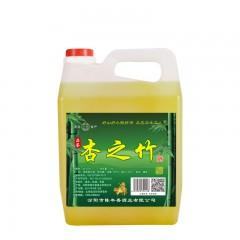 山西杏花竹酒45度原生态竹筒酒桶白酒青竹叶酒纯粮食酒清香型桶装--