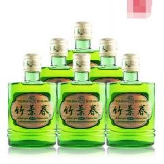 汾酒38度竹叶春酒125ML六瓶装低度小瓶露酒--