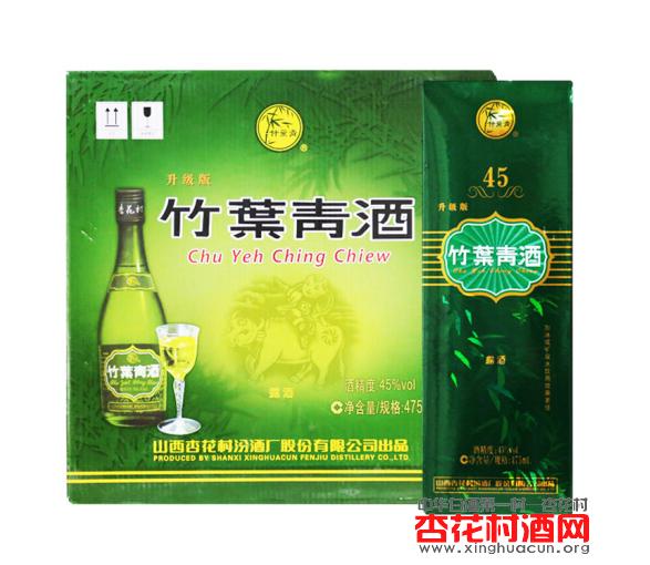 竹叶青酒 45度牧童竹叶青酒475ML整箱6瓶特惠装 山西杏花村汾酒