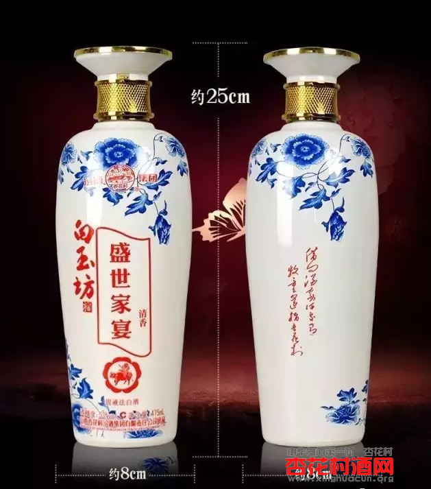 杏花村酒价格
