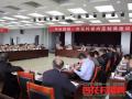 中国汾酒城•杏花村省内定制商座谈会