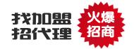 杏花村酒网
